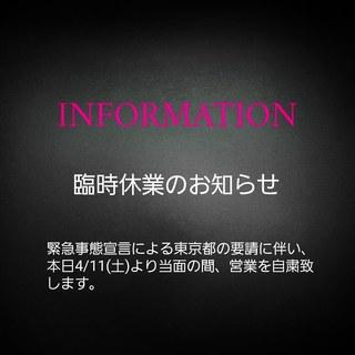 IMG_20200411_115741_643.jpg
