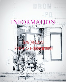 IMG_20200507_232341_089.jpg